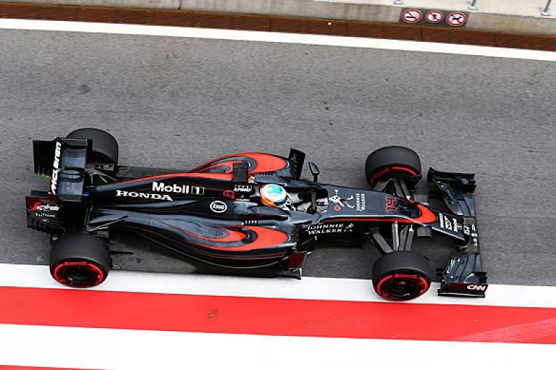 McLaren partner Honda gets extra engine for 2015 Formula 1 season - F1 - Autosport