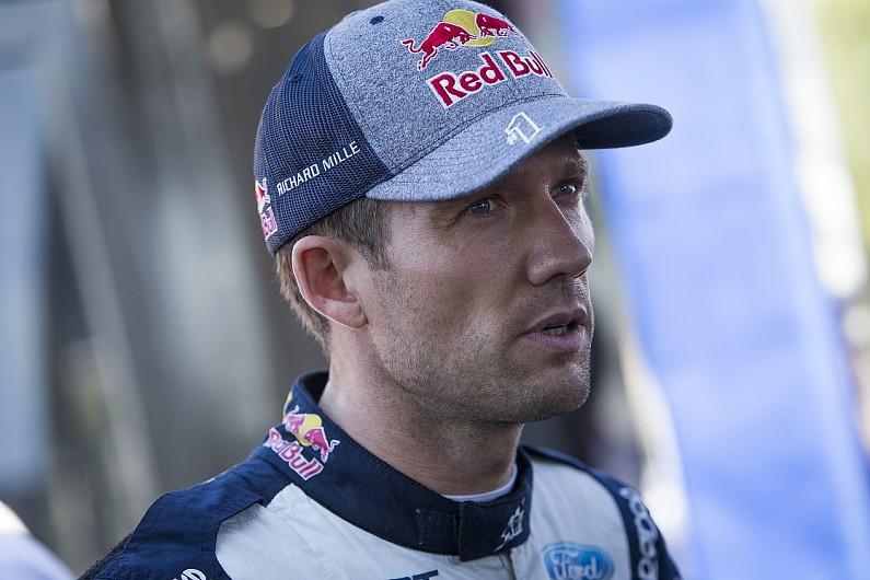 [WRC] 奥吉尔:退役后我想跑勒芒